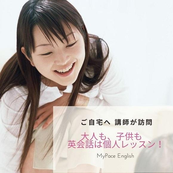 久米川の英会話講師